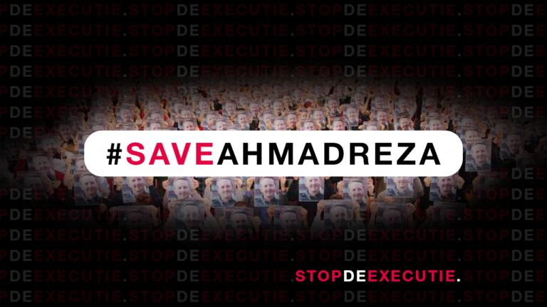 Stop de executie van Ahmadreza Djalali