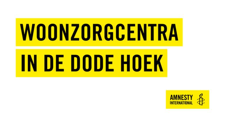 Nieuw onderzoek legt mensenrechtenschendingen in Belgische woonzorgcentra bloot