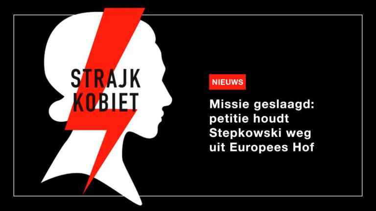 Missie geslaagd: geen Stepkowski in Europees Hof